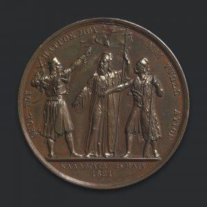 K. Lange, Η κήρυξη της Επανάστασης στα Καλάβρυτα 25 Μαρτίου 1821
