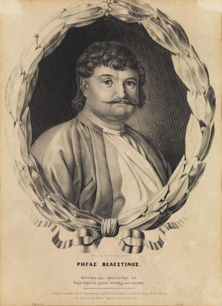 Α. Κριεζής, Ο Ρήγας Φεραίος