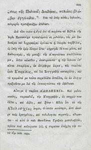 Ευ. Βούλγαρης, Αδολεσχία Φιλόθεος