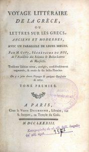 P.A. Guys, Voyage littéraire de la Grèce