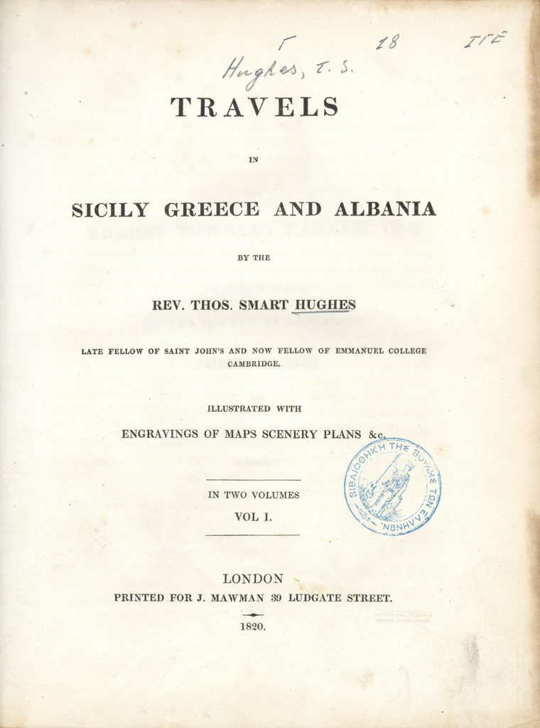 T.S. Hughes, Travels in Sicily Greece and Albania