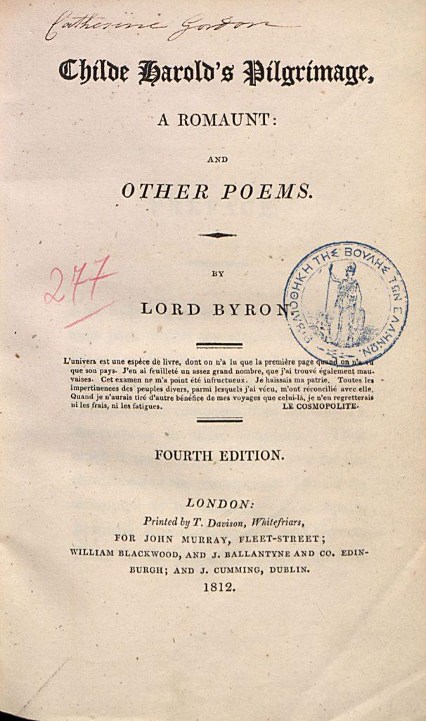 Lord Byron, Childe Harold's Pilgrimage