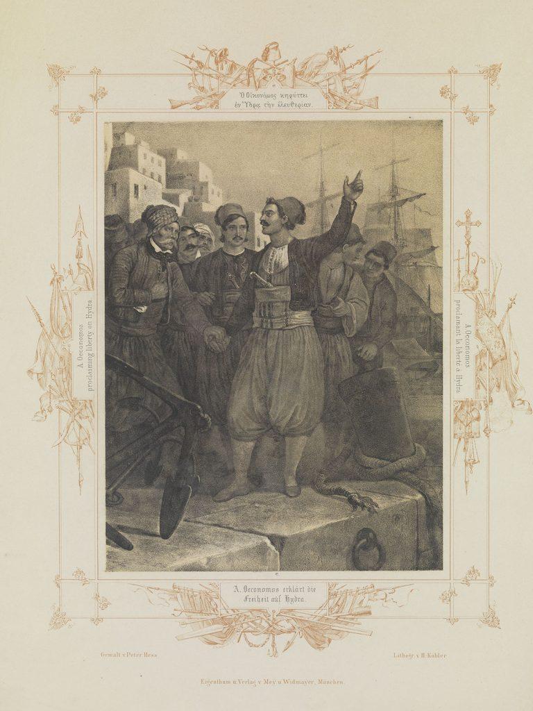P. von Hess, Ο Α. Οικονόμου κηρύττει την ελευθερία στην Ύδρα