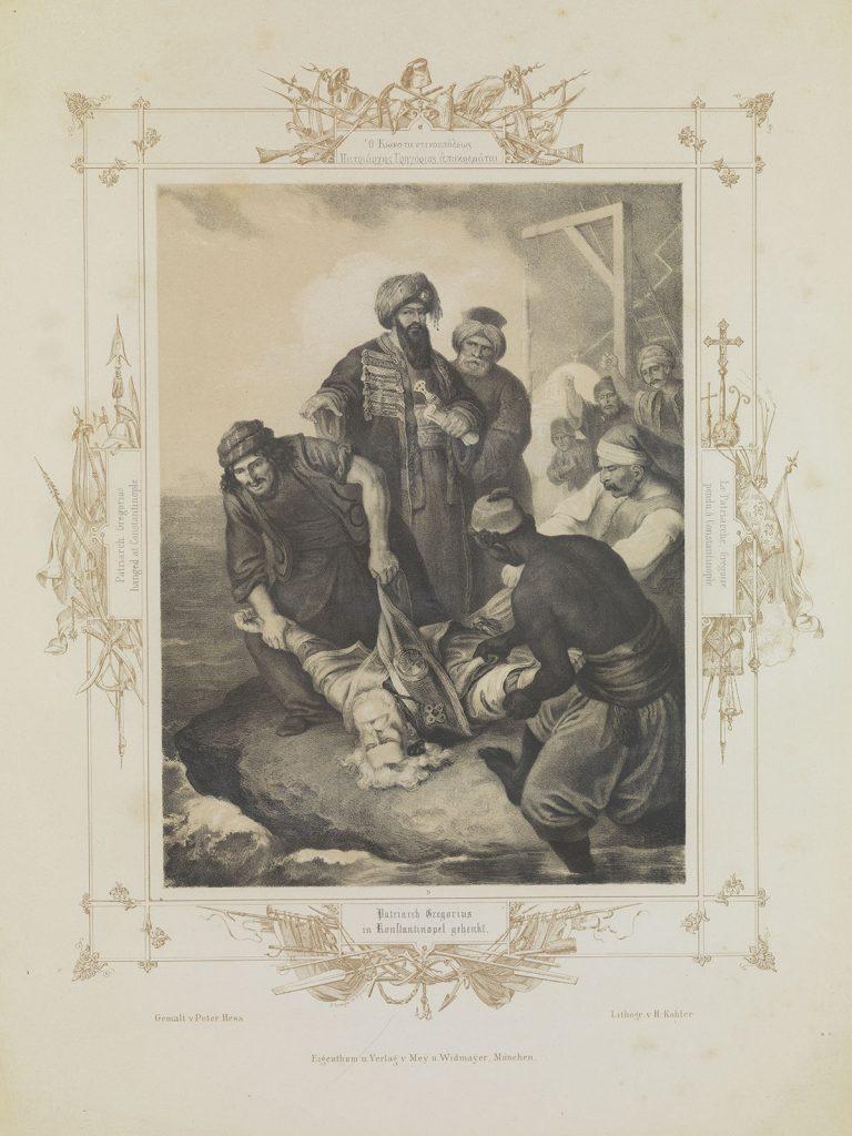 P. von Hess, Ο πατριάρχης Γρηγόριος αποκρεμάται