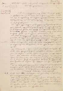 Συνθήκη παράδοσης της Μονεμβασιάς