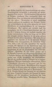 Σπ. Τρικούπης, Ιστορία Ελλ. Επαναστάσεως