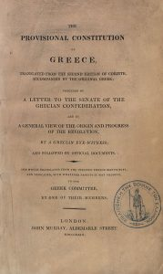 Provisional Constitution of Greece, 1823