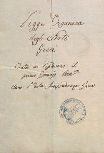 Legge Organica degli Stati Greci, 1822