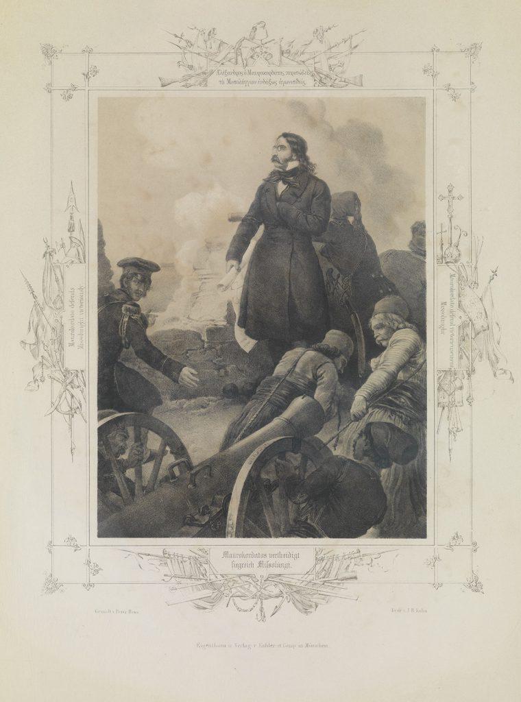 P. von Hess, Ο Μαυροκορδάτος σώζει το Μεσολόγγι