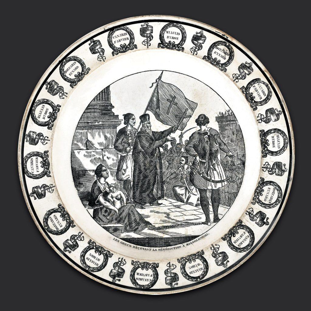 Οι Έλληνες δέχονται την ευλογία στο Μεσολόγγι