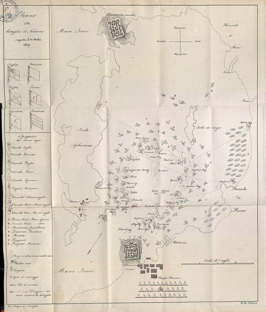 Memoria intorno alla battaglia di Navarino