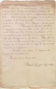 Επιστολή Λεοπόλδου ντε Σαξ-Κόμπουργκ