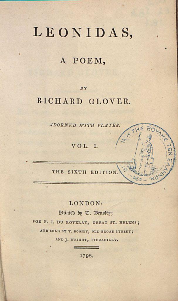R. Glover, Leonidas, A Poem
