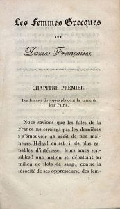 Les Femmes Grecques aux Dames Françaises