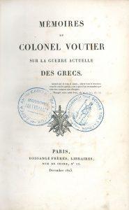 O. Voutier, Memoires sur la guerre actuelle des Grecs