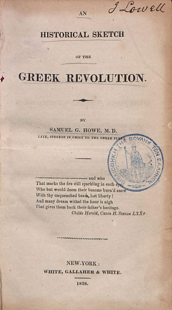 S. Howe, A historical Sketch of the Greek Revolution