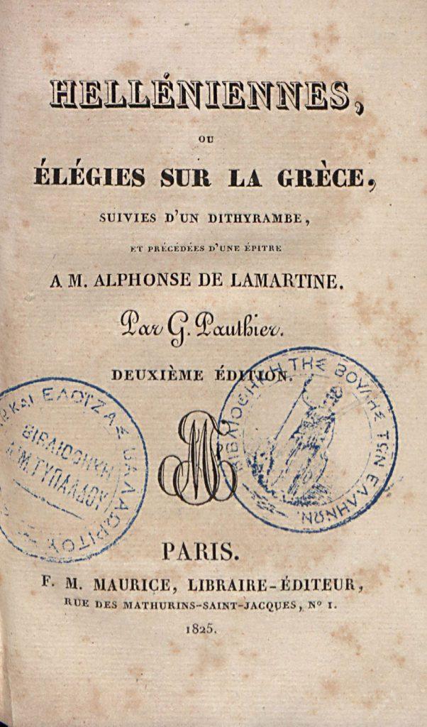 G. Pauthier, Helléniennes, ou Élégies sur la Grèce