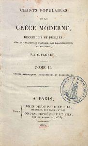 C. Fauriel, Ο θάνατος του Διάκου