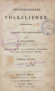 W. Müller, «Τελευταίος αποχαιρετισμός του κλέφτη»