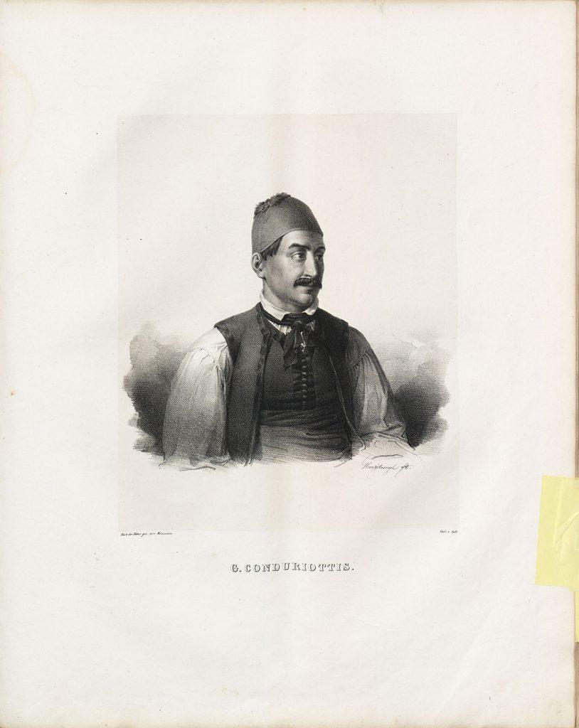 K. Krazeisen, Ο Γ. Κουντουριώτης