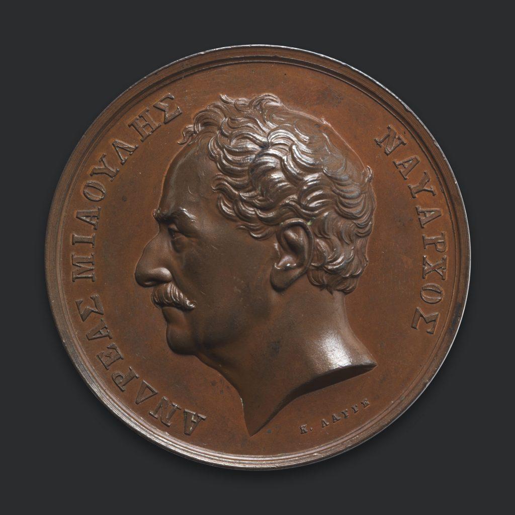 K. Lange, Ο Α. Μιαούλης