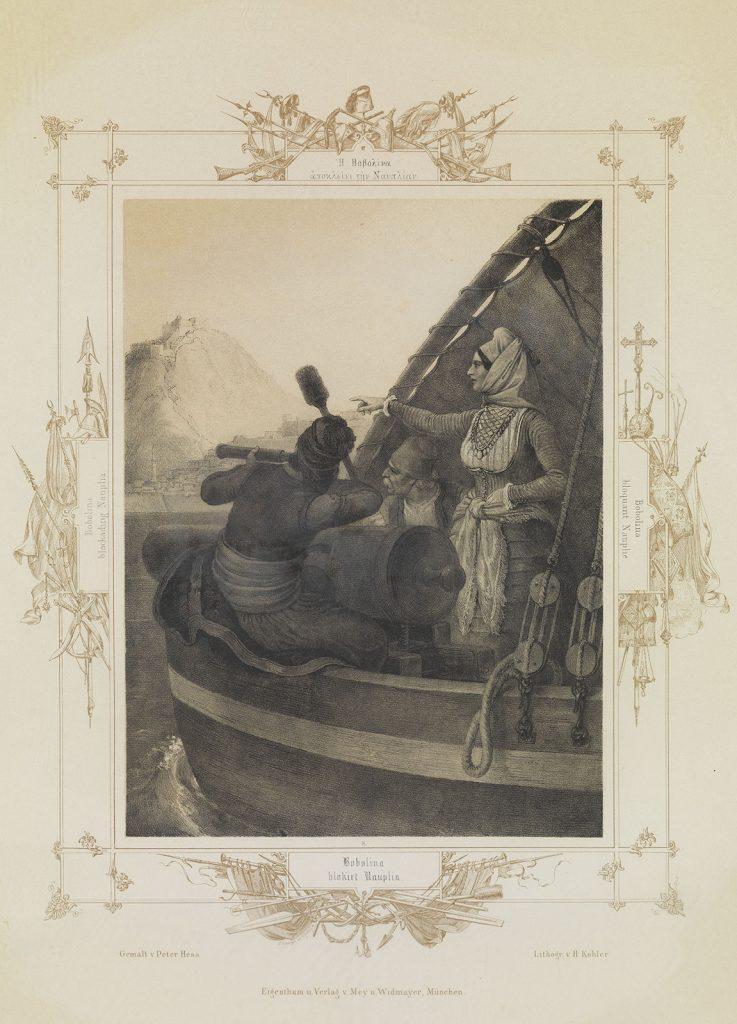 P. von Hess, Η Μπουμπουλίνα αποκλείει το Ναύπλιο
