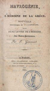 J.F.T. Ginouvier, Mavrogénie ou l'heroine de la Grèce