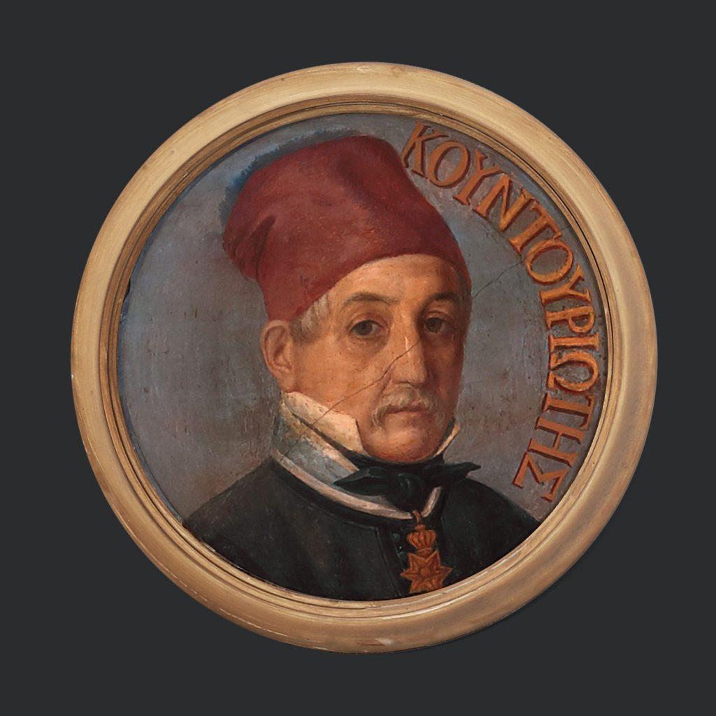 Γεώργιος Κουντουριώτης (1782-1858)