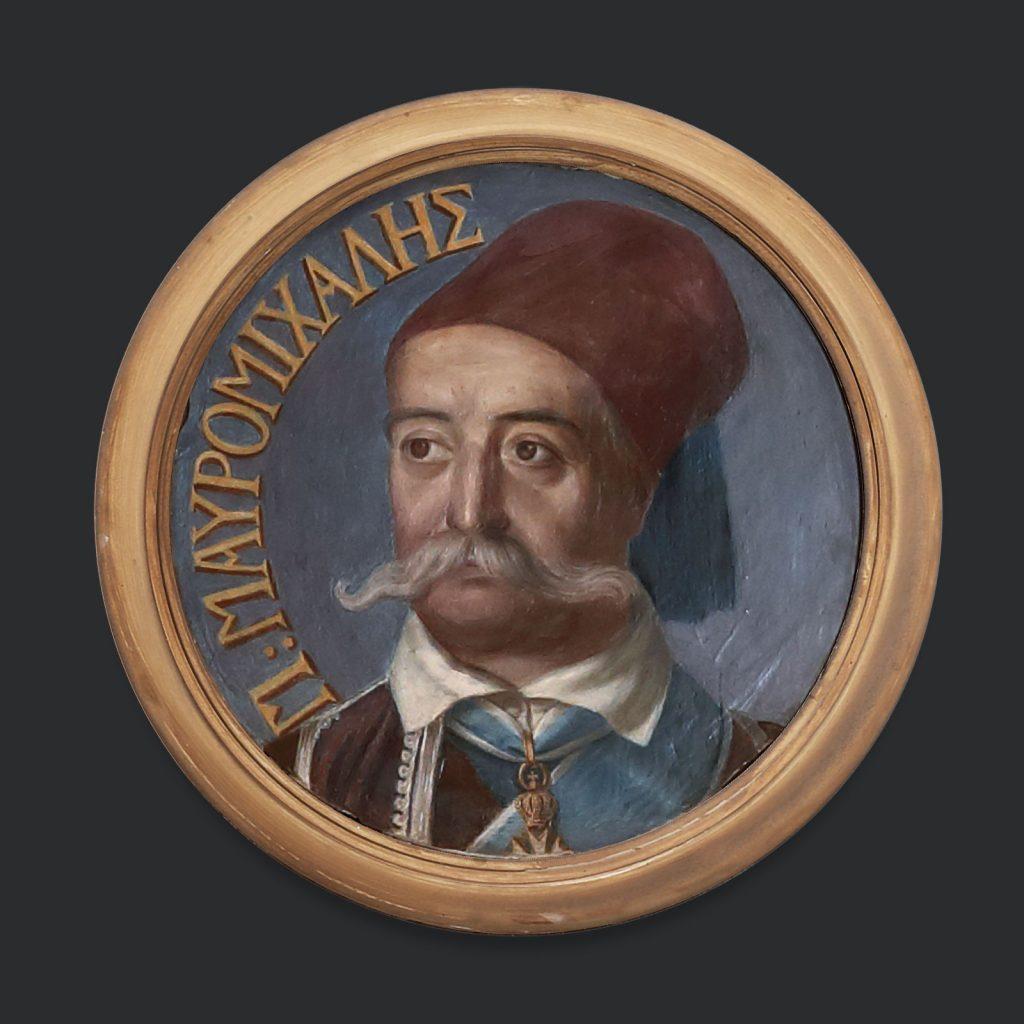 Πέτρος Μαυρομιχάλης