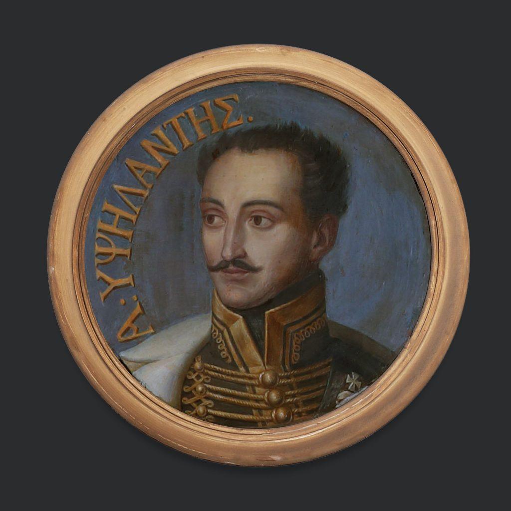 Αλέξανδρος Υψηλάντης (1792-1828)