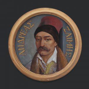 Ανδρέας Ζαΐμης (1791-1840)