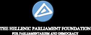 Hellenic Parliament Foundation