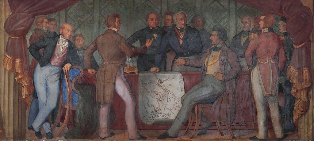 Ζωφόρος - Η Συνθήκη του Λονδίνου