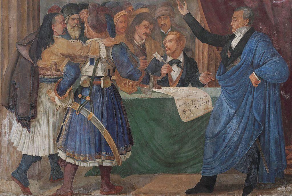 Ζωφόρος - Η ίδρυση από τον Καποδίστρια του «Πανελληνίου»
