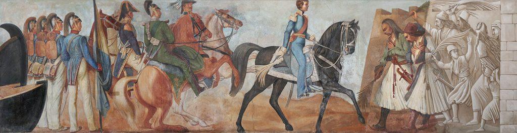 Ζωφόρος - Η άφιξη του Όθωνα στο Ναύπλιο
